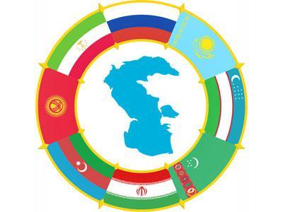 В Астрахани состоятся заседания Каспийского экспертного клуба