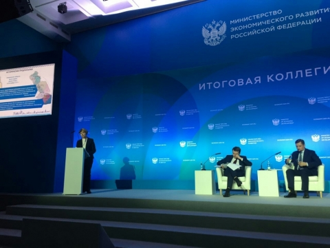 В Минэкономразвития обсудили межрегиональное и приграничное сотрудничество на Каспии