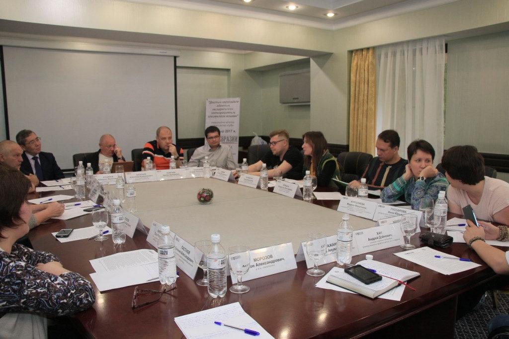 Дружба народов глазами простого человека: социальное измерение евразийской интеграции