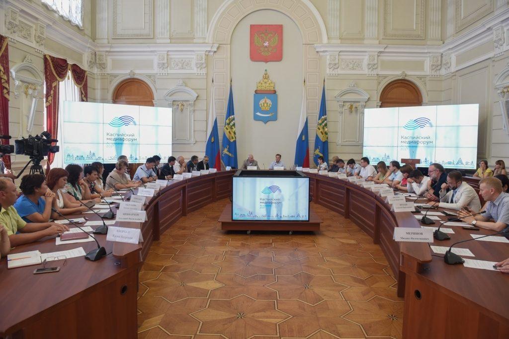 В Астрахани проведено совещание, посвященное организации третьего Каспийского медиафорума.