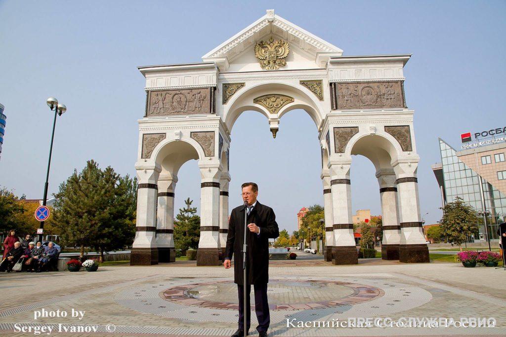 В Астрахани торжественно открыт архитектурный комплекс