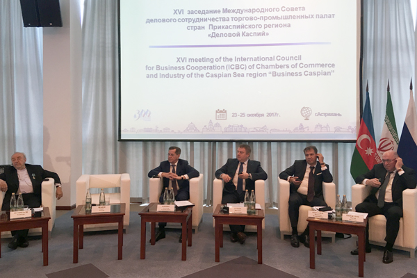 Обзор XVI заседания Международного совета делового сотрудничества «Деловой Каспий»