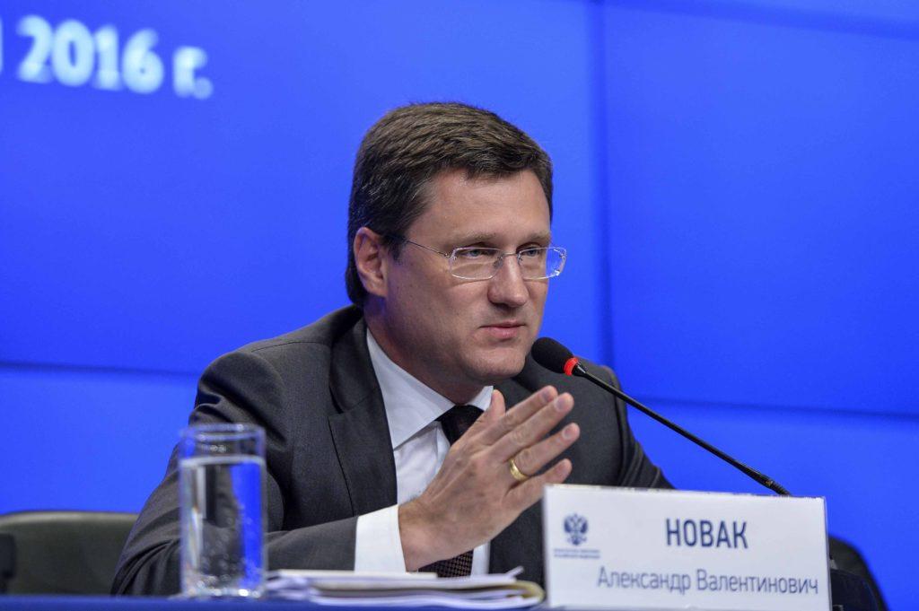 Россия вернётся на туркменский газовый рынок
