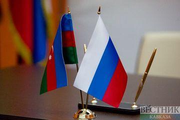 Москва и Баку подписали план сотрудничества по безопасности