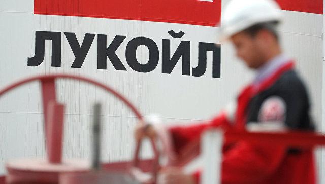 Лукойл может приобрести доли в каспийских месторождениях Казахстана