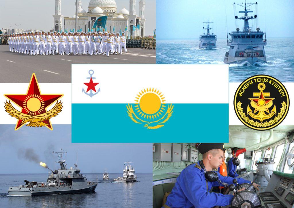В Казахстане празднуется 25-летие со дня создания Военно-морских Сил