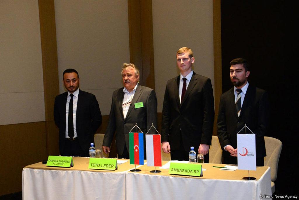 Азербайджан и Польша развивают сотрудничество в сфере логистики
