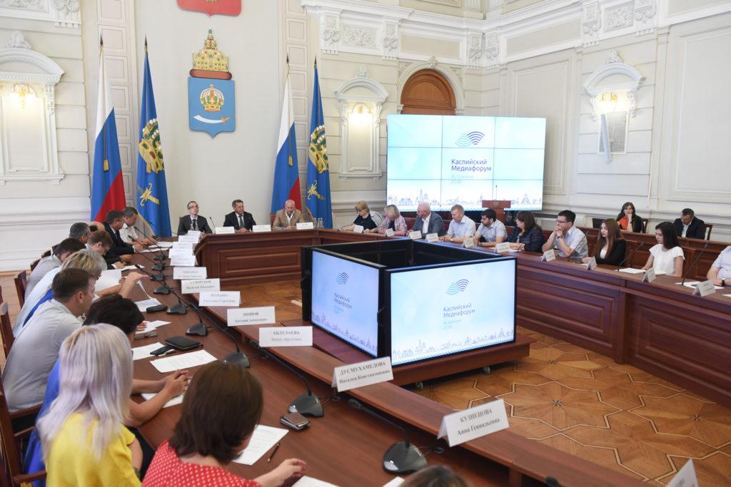 В Астрахани обсудили подготовку к Каспийскому медиафоруму