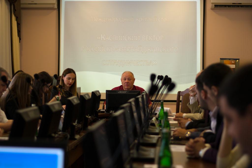 Место России и Азербайджана в системе регионального сотрудничества стран Каспия обсудили в Астрахани