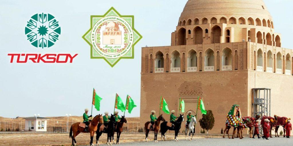 Президент Туркменистана принял секретаря Международной организации тюркской культуры