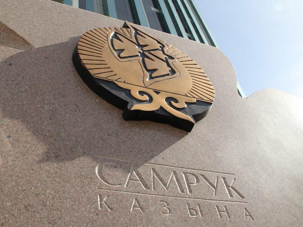 Казахстан совершенствует систему управления каспийскими проектами