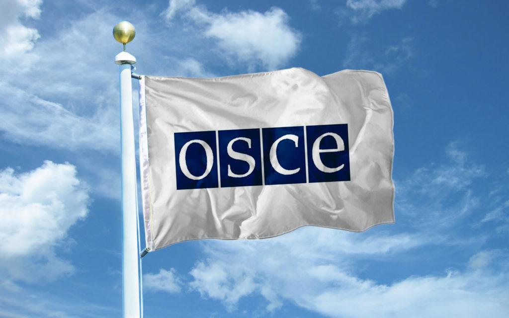 ОБСЕ реализовала в Ашхабаде образовательный проект по борьбе с терроризмом