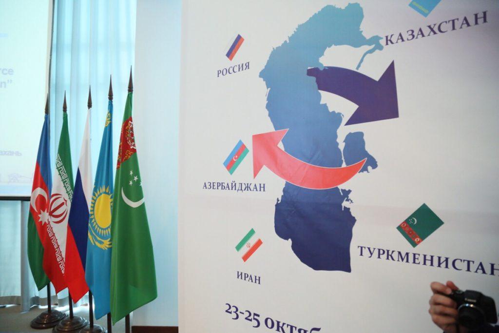 В Волгограде проходит заседание Международного совета делового сотрудничества «Деловой Каспий»