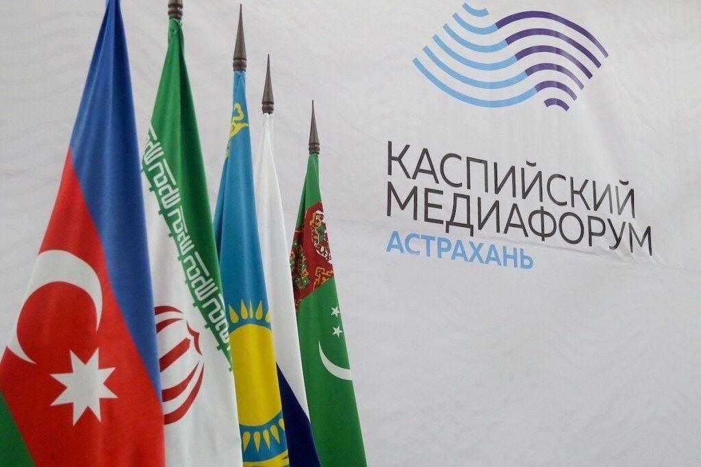 Замир Каражанов: «Каспий должен стать регионом с высоким уровнем жизни»