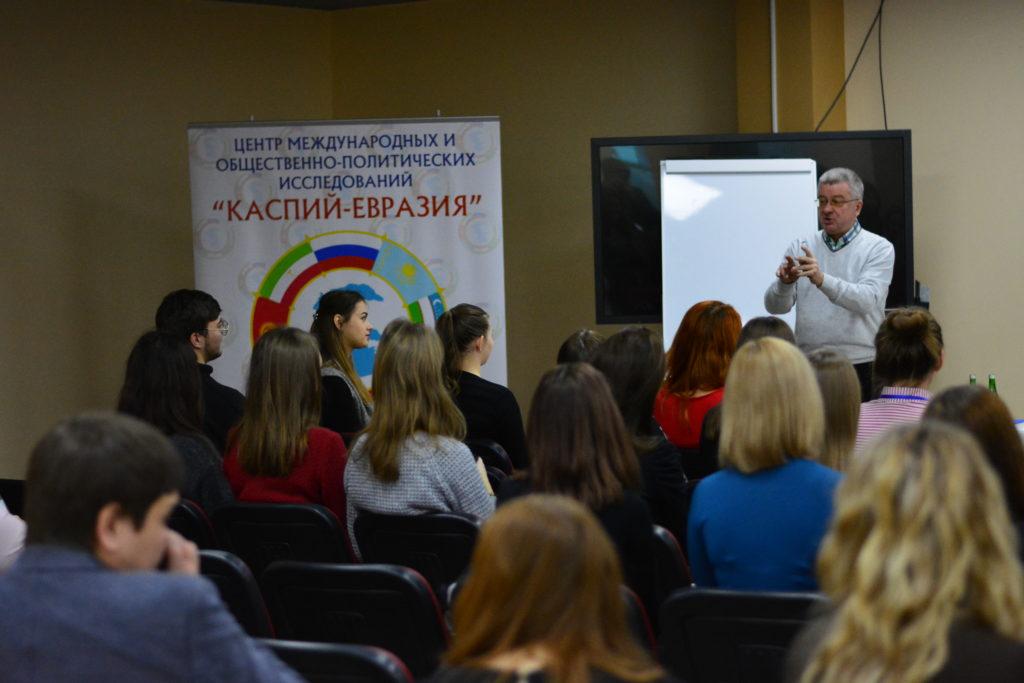 В Астрахани обсудили информационное поле Каспийского региона