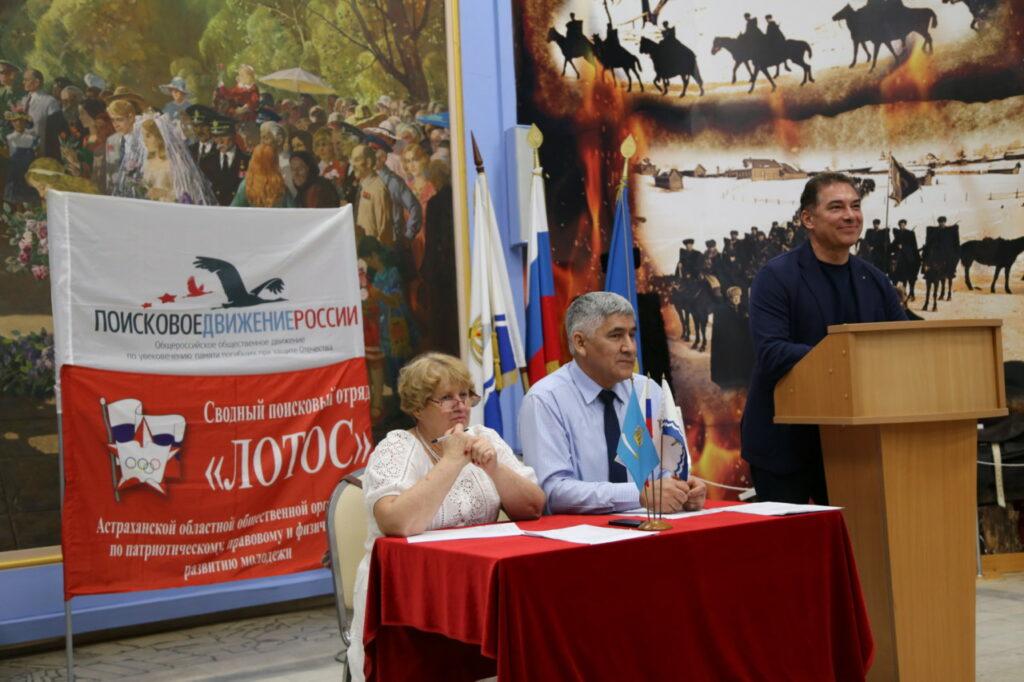 Астраханское поисковое движение представят коллегам в Казахстане