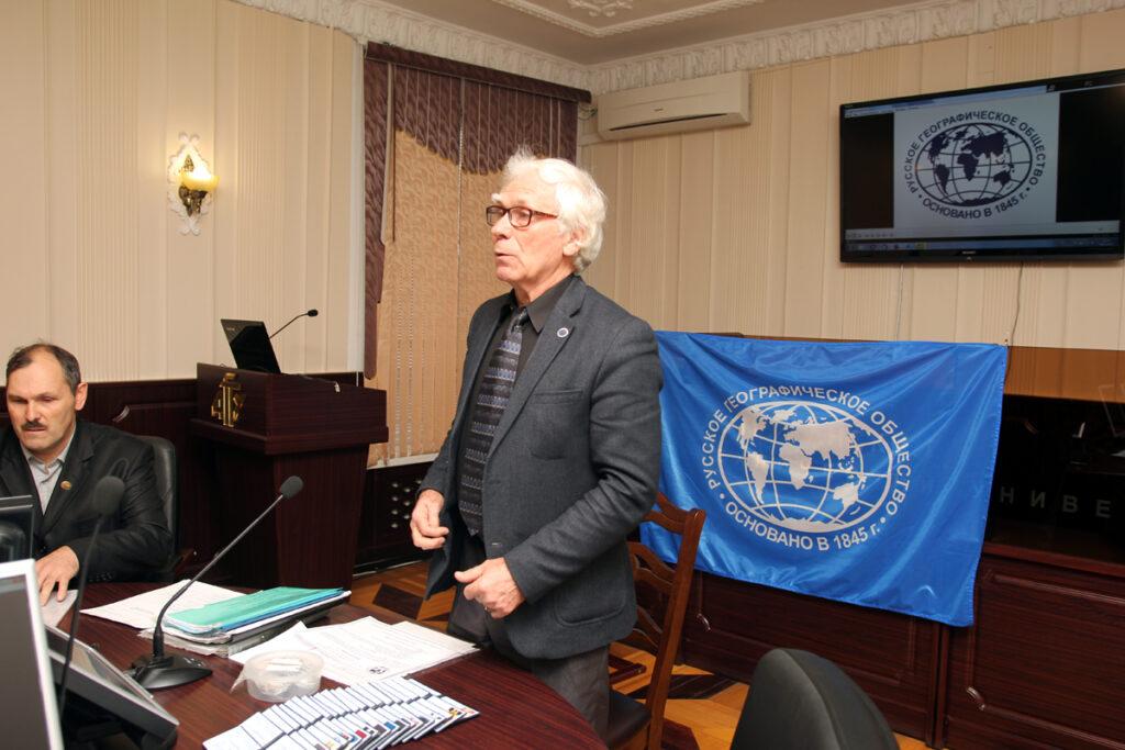 Астраханское отделение РГО отчиталось о работе за 2018 год