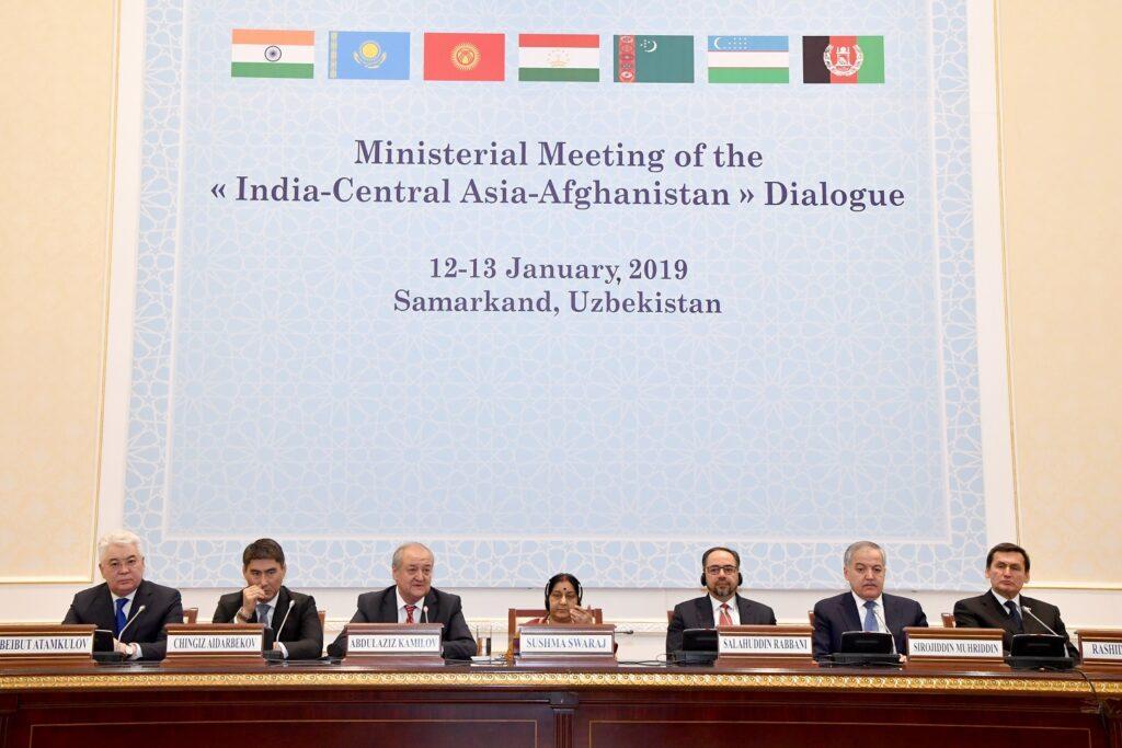 О результатах  Диалога «Центральная Азия – Индия»