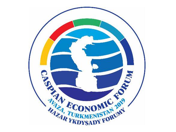 Первый Каспийский экономический форум состоится 12 августа