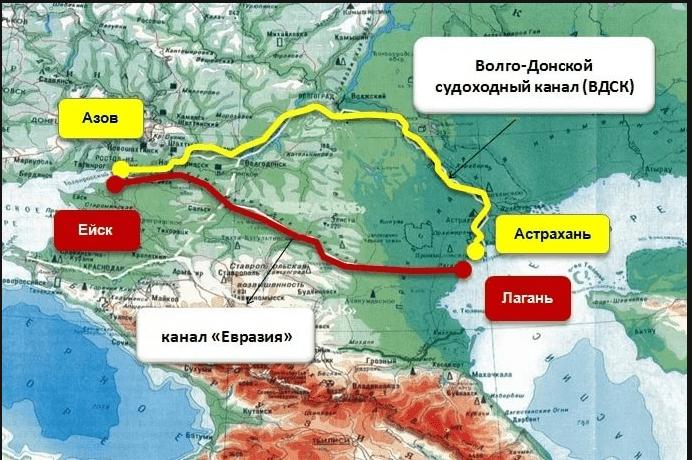 В Москве обсудят возможное строительство порта Лагань и канала Евразия