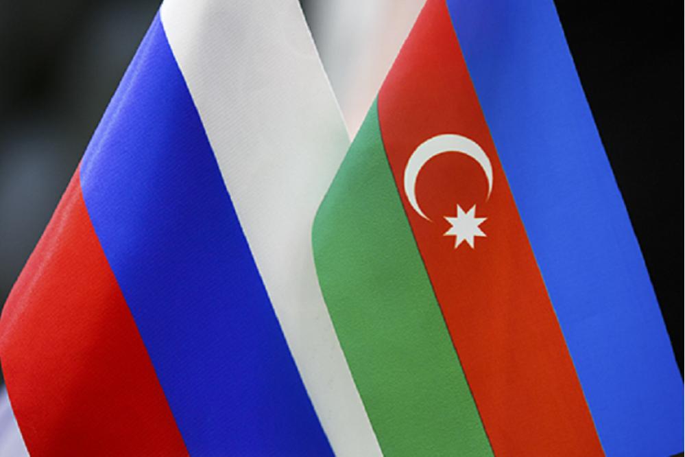 Точки роста российско-азербайджанского товарооборота в свете развития транспортно-логистического сотрудничества