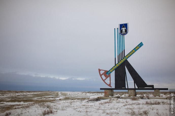 Трудная нефть Северного Каспия