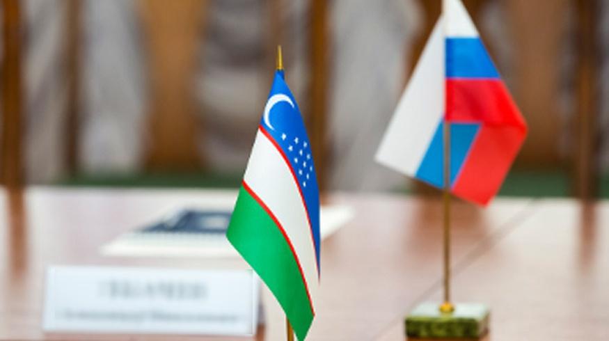 В Астрахани состоится российско-узбекистанский образовательный форум