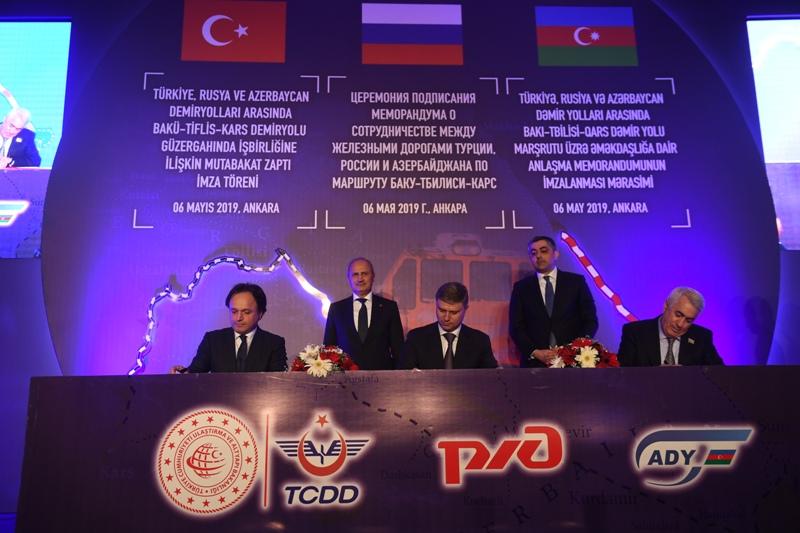 Россия может войти в железнодорожный проект Баку-Тбилиси-Карс