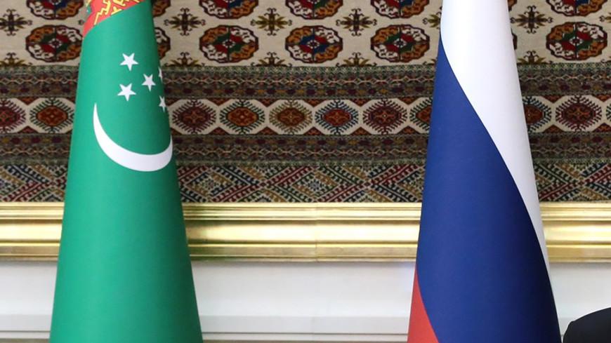 В Ашхабаде состоялось заседание туркмено-российской комиссии по экономическому сотрудничеству