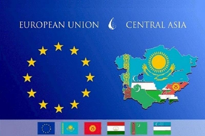 Новая Стратегия ЕС по Центральной Азии и Каспийский регион
