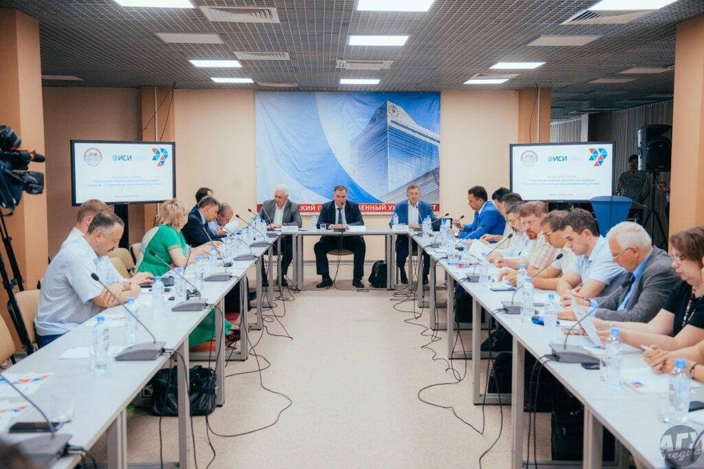 В Астраханском госуниверситете обсудили важность развития МТК «Север-Юг»