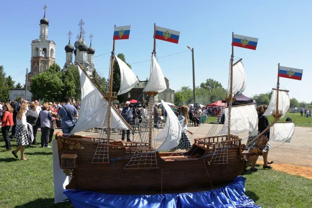 Подробности конференции «Дединово – колыбель отечественного флота» из первых уст