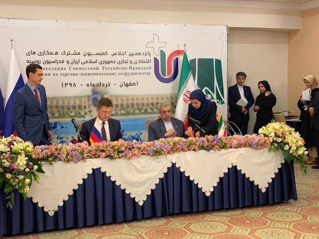 Энергетика и транспорт – драйверы развития российско-иранского сотрудничества