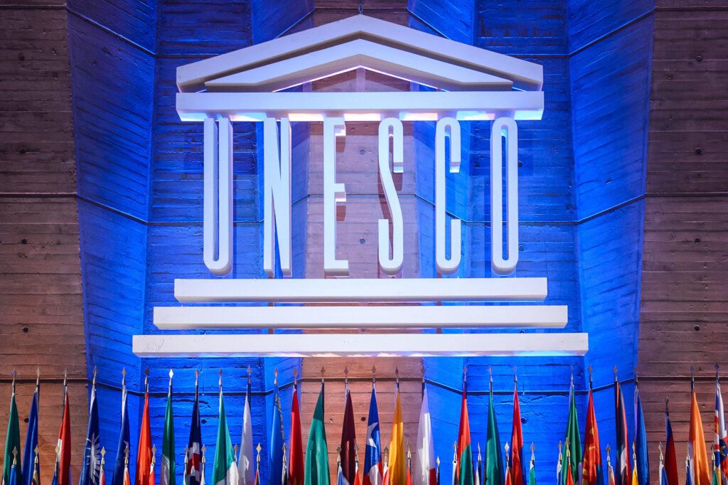 В список Всемирного наследия ЮНЕСКО включены объекты в Иране и Азербайджане