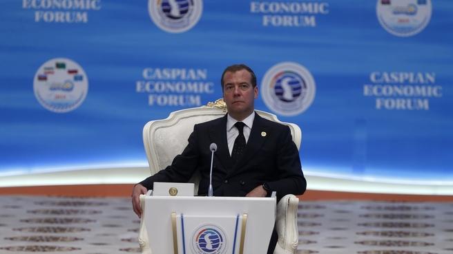 Выступление Дмитрия Медведева на Первом Каспийском экономическом форуме