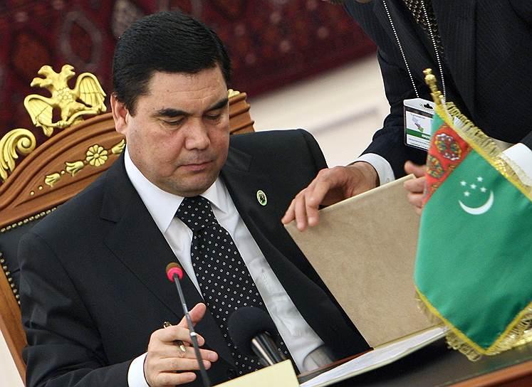 В Туркменистане создан Институт Каспийского моря