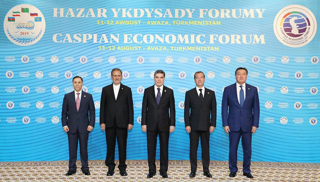 Официальное заявление по итогам Первого Каспийского экономического форума