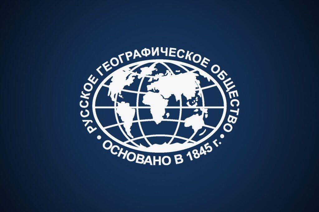 Флаг Русского Географического Общества на Каспии