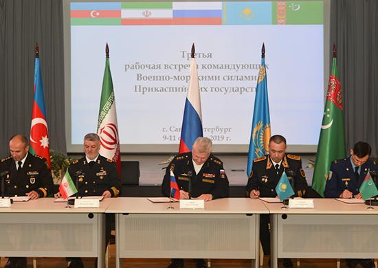 Командующие военно-морскими силами прикаспийских государств подписали протокол о сотрудничестве