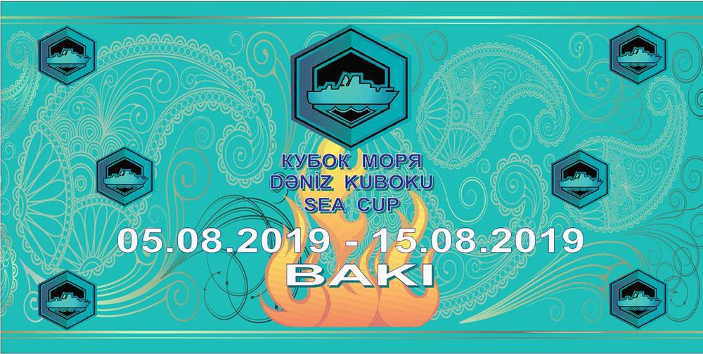 Обзор военных новостей Каспийского региона за июль-август 2019 года