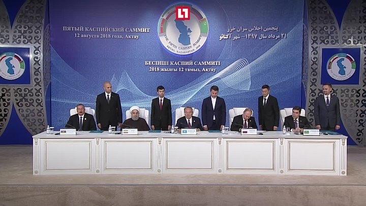 Эксперт ИМЭП Лидия Пархомчик о результатах подписания Каспийской конвенции год спустя
