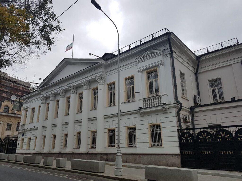 В Москве состоится ежегодный форум российских иранистов