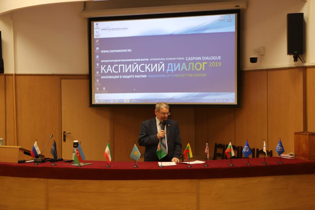 В Москве состоялся Международный экономический форум «Каспийский диалог — 2019»