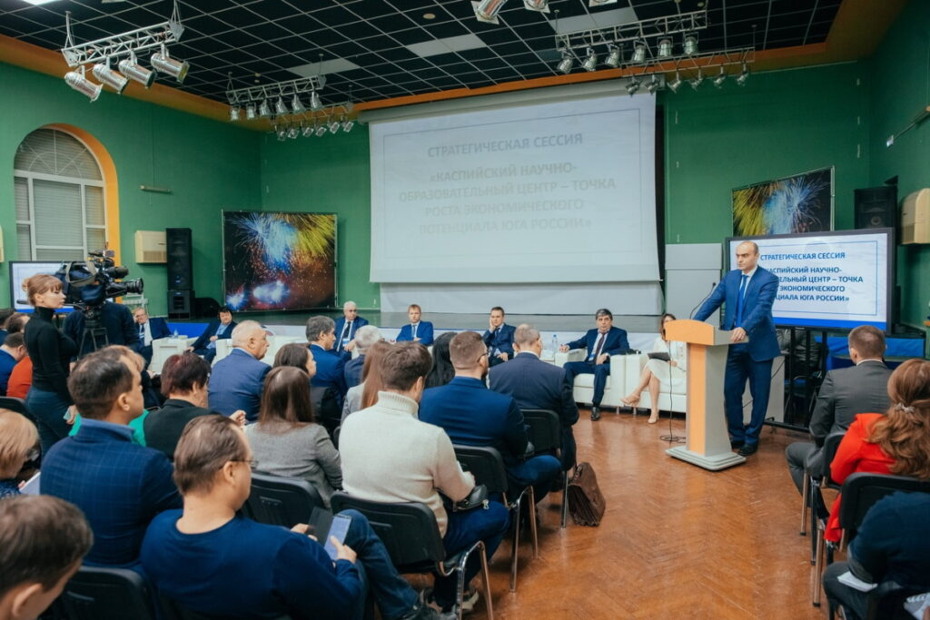 В Астрахани обсудили механизмы работы научно-образовательного центра «Каспий»