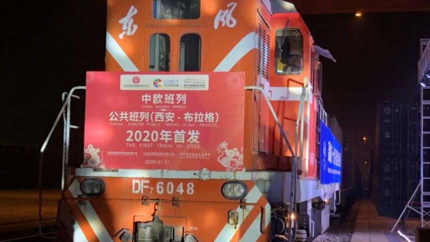 Из Сианя в Прагу отправлен первый «общественный» поезд  транзитом через Россию