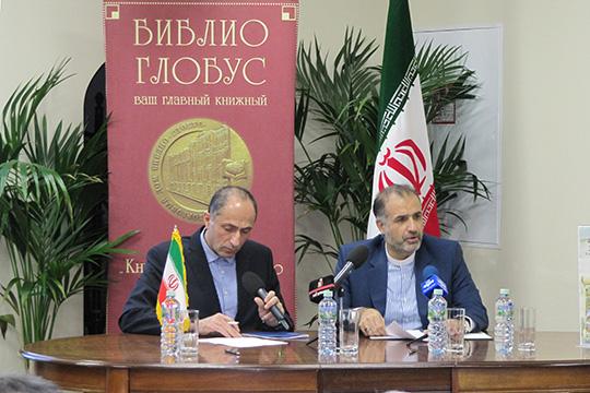 В Москве состоялось культурное мероприятие «Мифический мир Шахнаме»