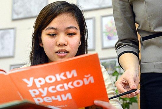 В Астрахани стартует он-лайн школа русского языка  для преподавателей из стран Прикаспия