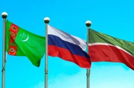 Туркменистан и Республика Татарстан РФ обсудили перспективы  сотрудничества