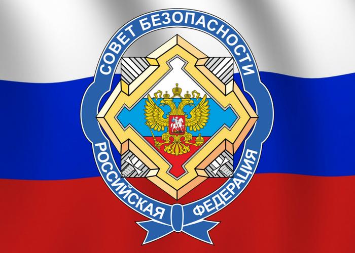 На совещании Совета Безопасности России обсудили ситуацию в Каспийском регионе