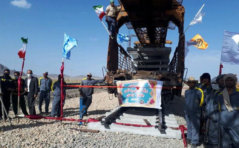 В Иране начались работы по прокладке железной дороги Чабахар-Захедан
